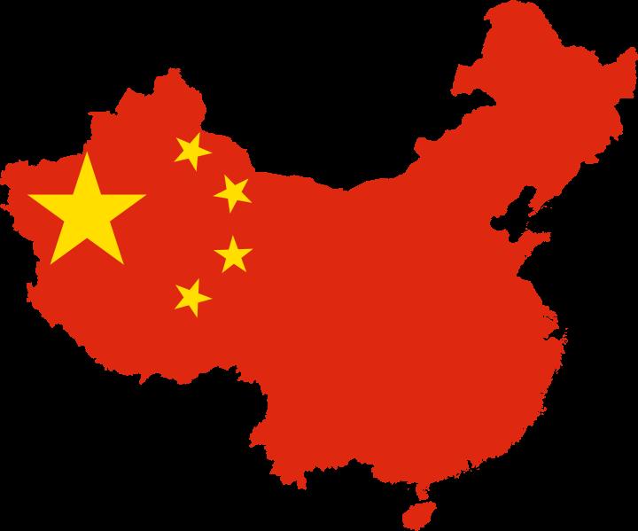 Infos10.com China