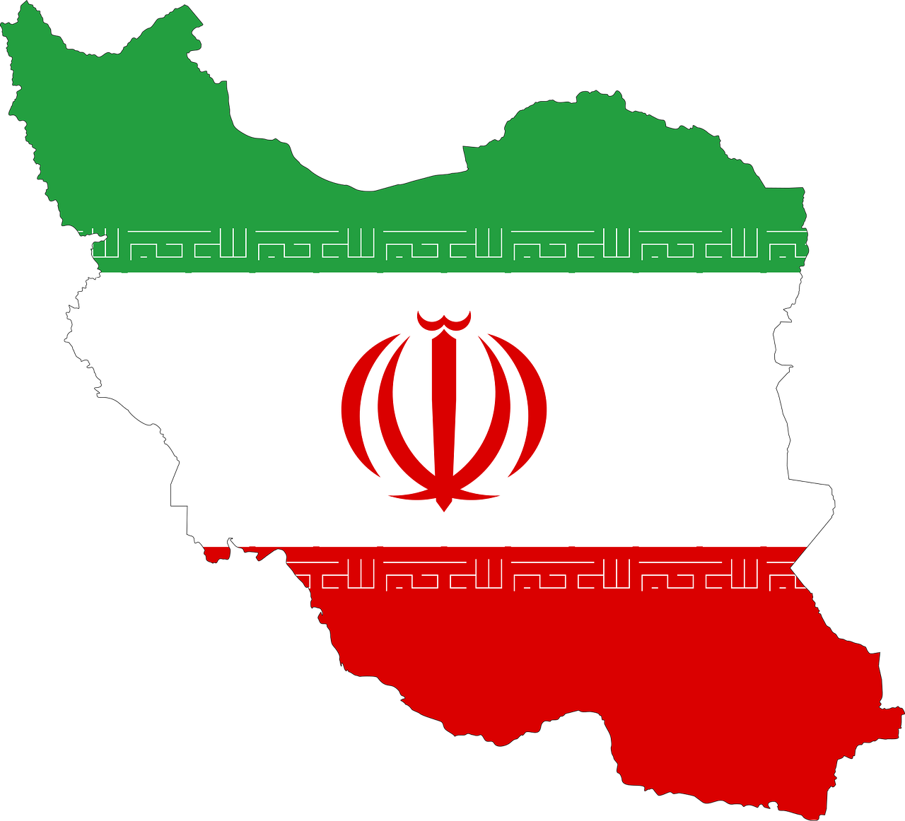 Islamic Republic of Iran Armed Forces - top 10 largest armies in the world in 2021