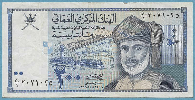 omani rial strong currency us dollar